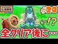 【ゲーム遊び】マリオメーカー2 マリオの料理【アナケナ&カルちゃん】Super Mario maker 2