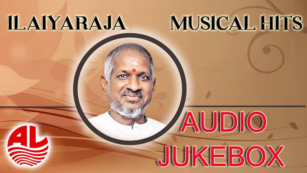 ilayaraja telugu hits ilayarajas evergreen hits telugu jukebox ilayaraja telugu songs youtube
