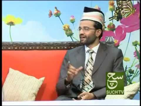 Exclusive Interview + tilawat by Recognized Qari Muhammad Zeeshan Haider @ Such Tv Morning show