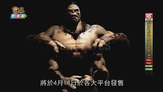 《Mortal Kombat X》發售日確定 預購特典GORO登場_電玩宅速配20150204