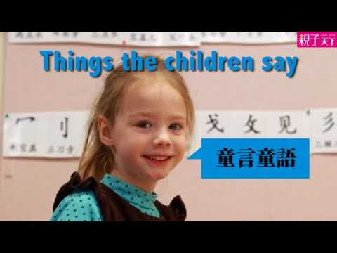 taiwan parenting magazine interviews of pioneer valley chinese immersion charter school students
