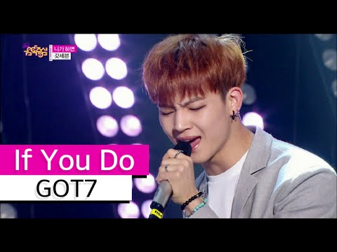 [HOT] GOT7 - If You Do, 갓세븐 - 니가 하면, Show Music core 20151024