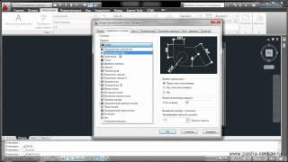 """Видео урок AutoCAD 2011 """"размеры""""(1)"""