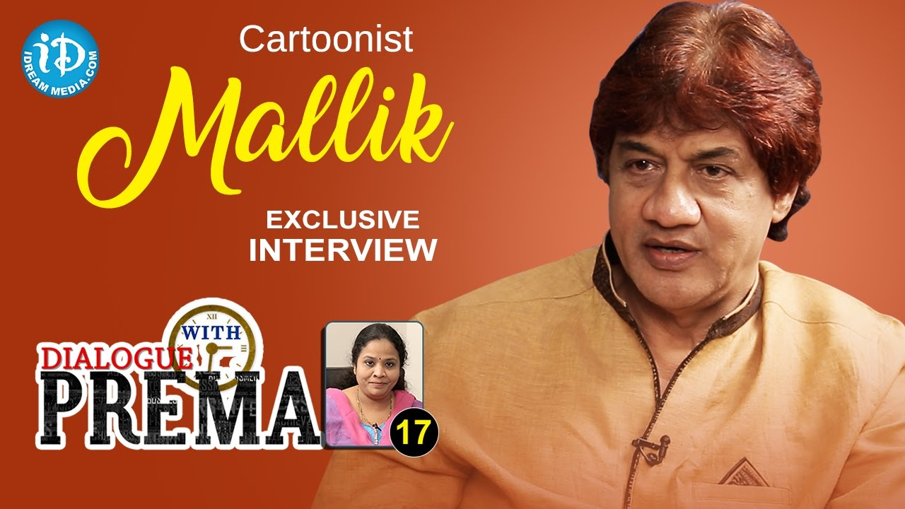 cartoonist mallik exclusive interview dialogue prema cartoonist mallik exclusive interview dialogue prema celebration of life 17
