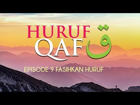 Kesalahan Membaca Huruf Qaf  ( ق ) [Episode 9] Fasihkan Huruf