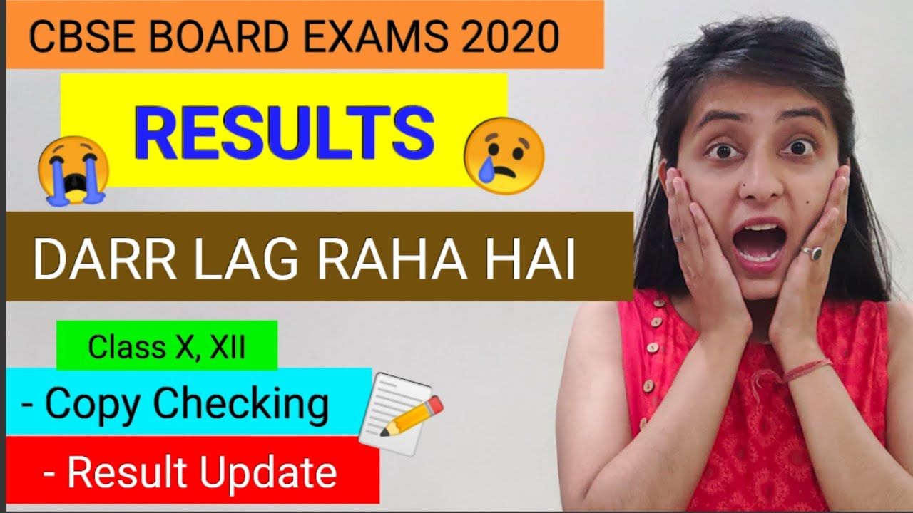 CBSE BOARD EXAM RESULTS 2020 | Paper Checking | Latest Update