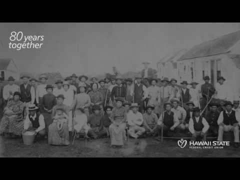 Hawaii State FCU 80th Anniversary TV Spot