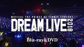 2018/9/20(木)発売!ミュージカル『テニスの王子様』15周年記念コンサ...