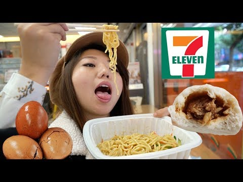 EATING AT TAIWAN 7-ELEVEN! 10 Convenience Store Foods You'll LOVE