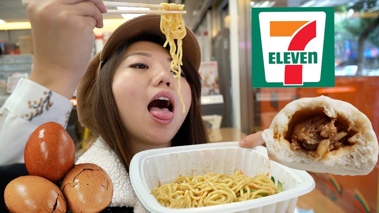 EATING AT TAIWAN 7 ELEVEN 10 Convenience Store Foods Youll LOVE