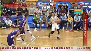 Publication Date: 2018-08-29 | Video Title: 全港學界籃球馬拉松 男子組 決賽 拔萃男書院 VS 張振興