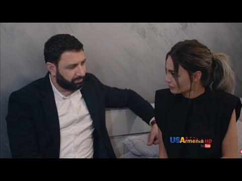 Xabkanq Episode 119 / Խաբկանք սերիա 119 /  Хабканк серия 119