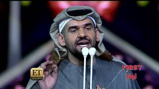 """""""رحلة جبل"""" يوثق حياة حسين الجسمي..أسرار يكشفها ET بالعربي"""
