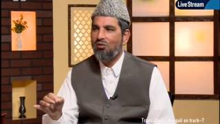Urdu Rahe Huda 26th July 2014 - Ask Questions about Islam Ahmadiyya