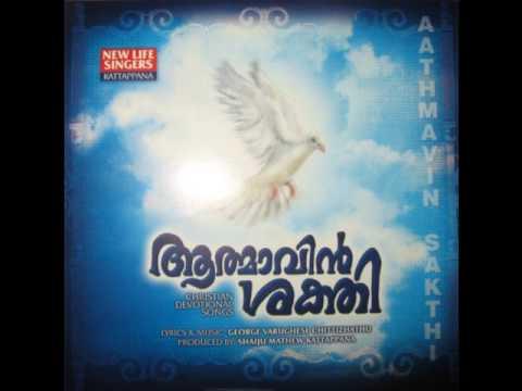 02 Athmavin Shakthi - Kester