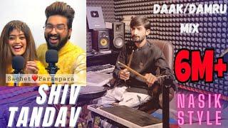 Shiv Tandav Stotram | Har Har Shiv Shankar | Daak Damru Mix | Bhavik Gajjar | @Sachet Parampara