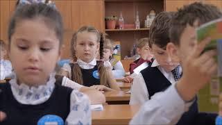 Блументаль О. А.  Видеоурок 15 мин конкурс Лучший учитель начальных классов