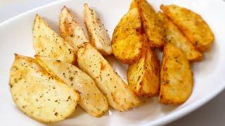 쉬운 감자요리 3가지 :: 에어프라이어 요리