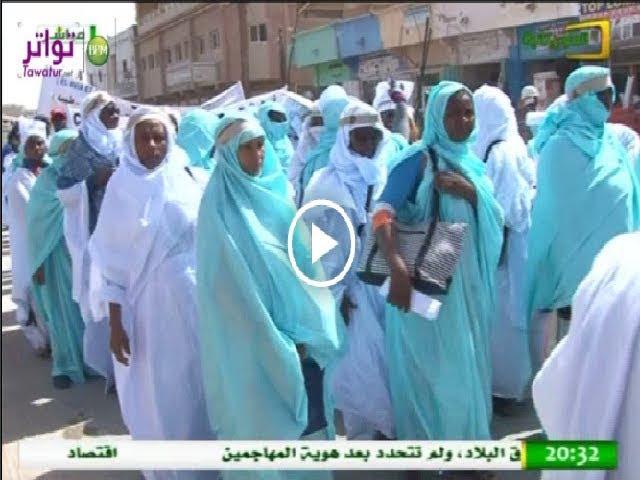 برنامج تحت الضوء - العيد الدولي للشغيلة .. ماذا حققت المرأة العاملة؟ - قناة الموريتانية