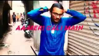 Aa Meri Gali Main | Yousaf Salli Song | Youngsters of the Old City | Zafar Shahid | Faisal Shahid