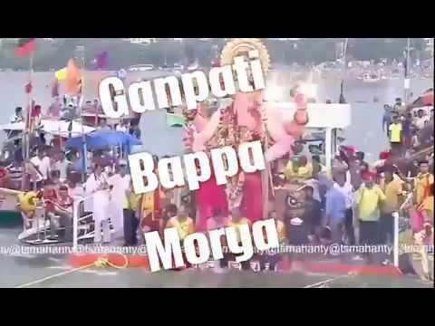Ganpati Bappa Morya- DJ AGILE