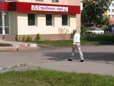 Город Шарыпово Красноярский край