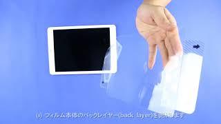 G-Color ipadマニュアル