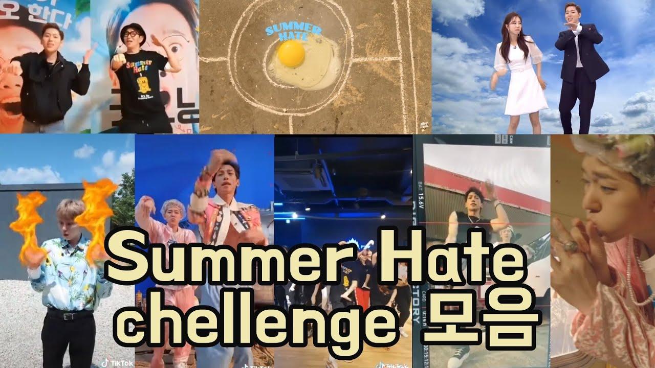 Summerhate challenge / 썸머헤이트 챌린지 모음