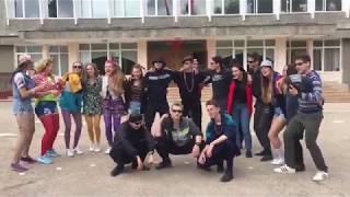 Грибы-Тает лёд(Пародия)Выпускники 11-ых классов