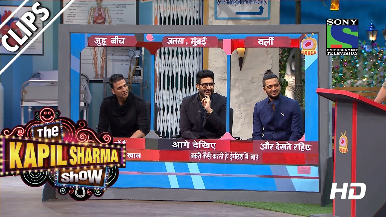 Download टीवी पर लाइव डिबेट - द कपिल शर्मा शो - एपिसोड 8 - 15 मई 2016