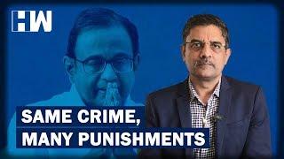 Business Tit-Bits: Same Crime, Many Punishments | HW News English