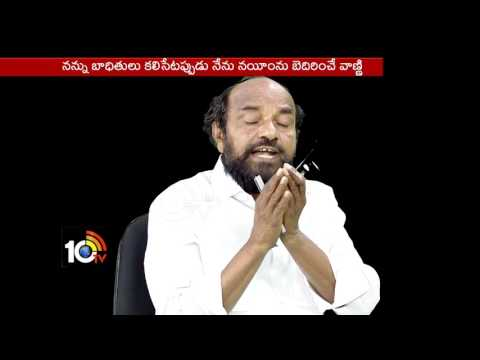TDP Leader R Krishnaiah Reveals Shocking Facts About Gangster Nayeem | Exclusive Interview | 10TV