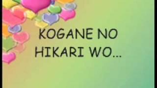 Kogane No Hikari - Noriaki Sugiyama (Letra y traducción)