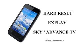 Hard Reset Explay Sky Advance TV(Инструкция о том, как сделать аппаратный сброс телефону Explay Sky (Advance TV) Ремонт телефонов и электроники в Арха..., 2015-01-09T17:09:37.000Z)