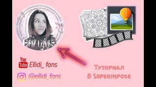 ТУТОРИАЛ АВАТАРКА В SUPERIMPOSE|Ellidi_ fans
