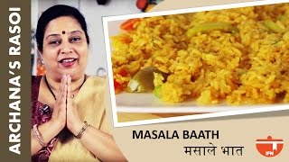 recipes in marathi