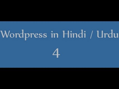 Wordpress tutorials in hindi / urdu - 4 - Posts in Wordpress
