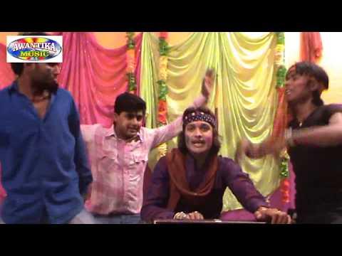 जोगीरा सा रा रा रा ## Jogira Sa Ra Rara ## Singer - Akhilesh Moury ## By Awantika Music