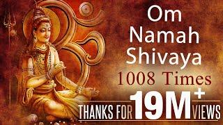 Om Namah Shivaya | 1008 Times Nonstop Chanting