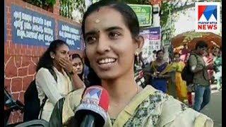 LDC exam | Manorama News