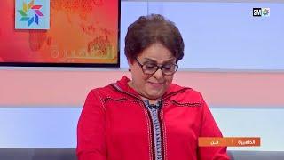 في أول إطلالة لها بعد وفاة زوجها سعد الله عزيز، حلت الممثلة خديجة أسد ضيفة على بلاطو نشرة الظهيرة