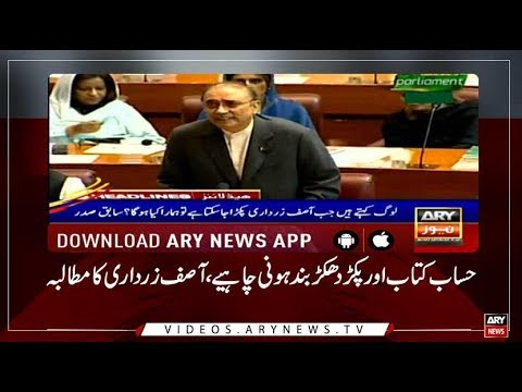 Headlines ARYNews 1200  20th June 2019