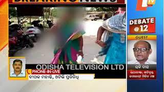 Five Year Old Girl Gangraped By Two Minor Boys In Jagatsinghpur
