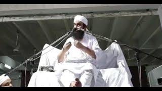 Live : Molana Tariq Jameel Live Bayan 12 June 2018 | Khatm ul Quran | Ramadan 2018