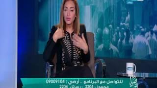 بالفيديو- ريهام سعيد تكشف عن أول حب في حياتها.. ممثل مشهور