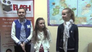 видео oxford school отзывы
