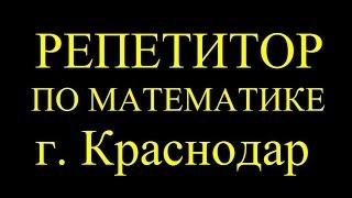 Теорема Виета. Доказательство теоремы Виета.