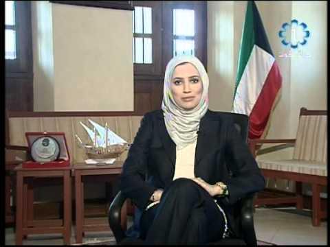 المعهد الدبلوماسي الكويتي - Kuwait Diplomatic Institute