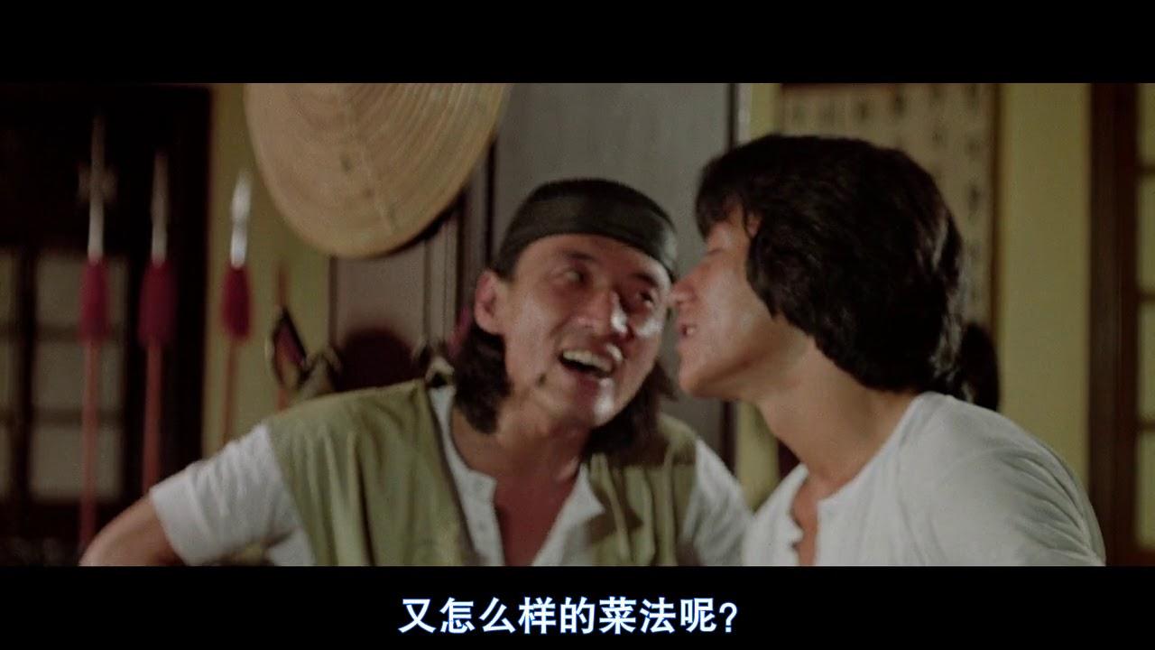 大师兄学艺不精却要教大伙练武,结果被成龙当众修理了一顿,笑逗