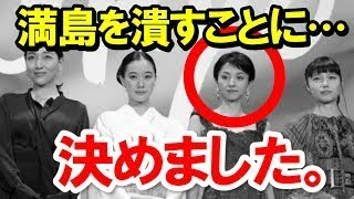 Japan Now 銀幕のミューズたち Sakura Ando. Yu Aoi. Hikari Mitsushima...